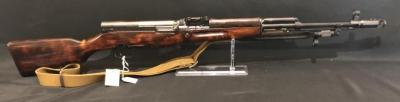 Russian SKS - Military Issue - Non-import Marked