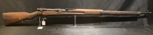 Arisaka Type 38 Rifle - Mum Intact